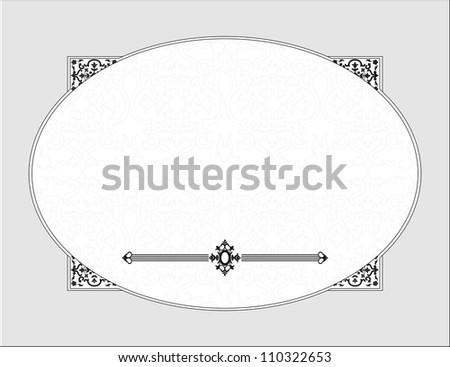 wedding template frame - stock photo