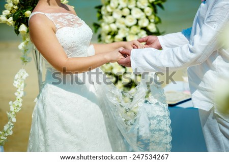 Wedding tseromoniya on the seashore in Thailand - stock photo