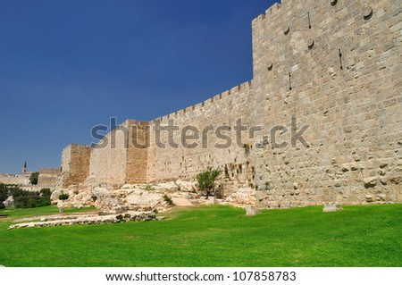 Western part of the wall of Old Jerusalem city. - stock photo