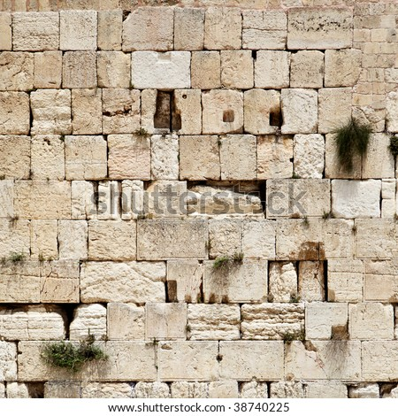 Western wall - stock photo