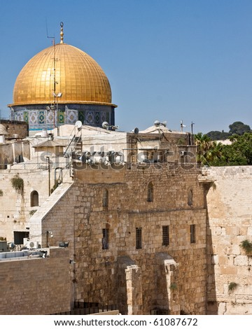 Western Wall and Dome of the Rock - stock photo