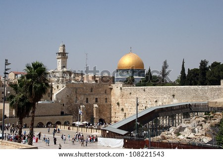 Western Wall and Dome of the Rock in the old city of Jerusalem, Israel - stock photo