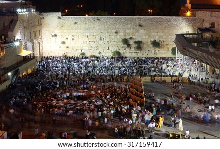 Western Wall in Jerusalem, Israel  - stock photo