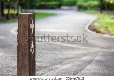 Wheelchair patients road - stock photo
