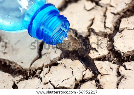 When water depletes the ground is cracked - stock photo