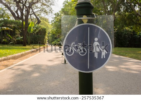 Which lane? Bike or Walk - stock photo