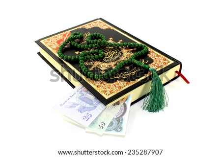 whipped Quran with Egyptian piastre - stock photo