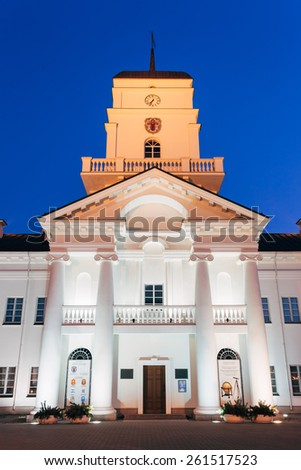 White Building Old City Hall In Minsk, Belarus. Night View - stock photo