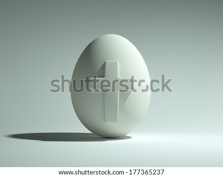 White easter egg with the cross on the front - stock photo