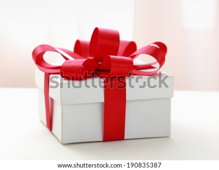 White gift box - stock photo