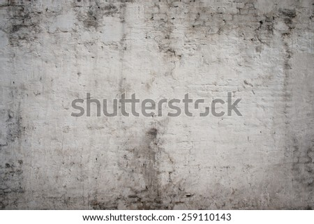 White grey old vintage cement street rusty grunge aged rough brick wall texture background - stock photo