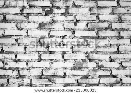 White grunge brick wall background - stock photo