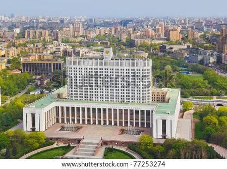 White House, center of Russian government in Moscow, Russia - aerial view - stock photo