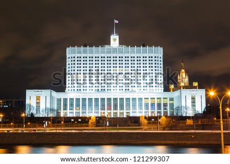 White House of the Russian government in Moscow at night - stock photo