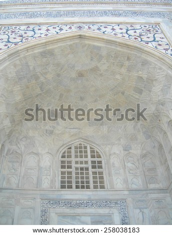 White marble details of the Taj Mahal mausoleum in Agra, India - stock photo