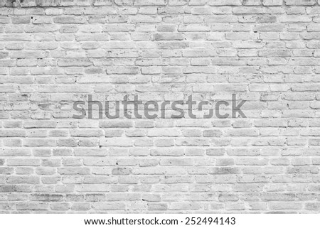 White misty brick wall - stock photo