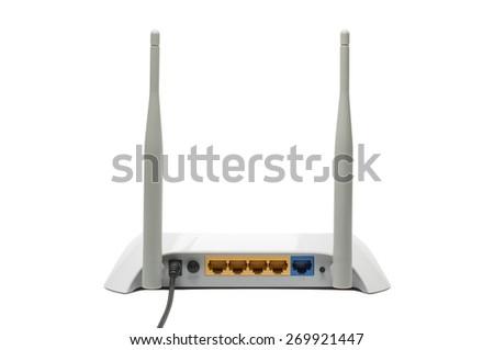 white modern wifi router  - stock photo