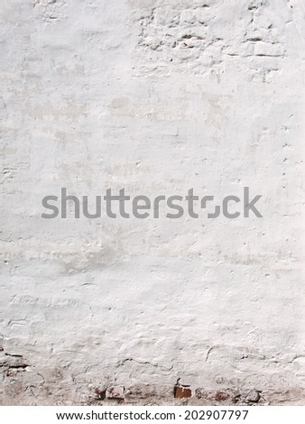 White old brick wall. Background, with space for text or image. - stock photo