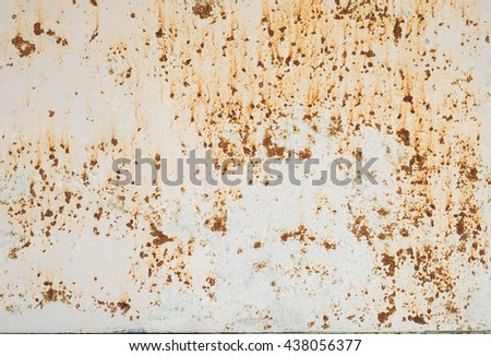 White Rusty iron gates that had been left to decay of a house in the city. rusty white iron plate. abstract background texture - stock photo