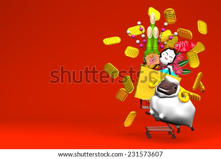 White Sheep, New Year's Ornaments And Shopping Cart On Red Text Space. 3D render illustration For The Year Of The Sheep,2015. For New Year Greeting Postcard. - stock photo