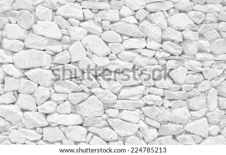 WHITE STONE WALL - stock photo