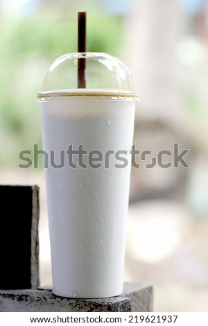 white tall glass with cover - stock photo