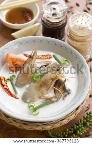 White Tom Yam. Non sharpen - stock photo