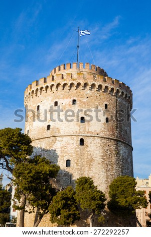 White Tower in Thessaloniki, Greece, Mediterranean Sea - stock photo