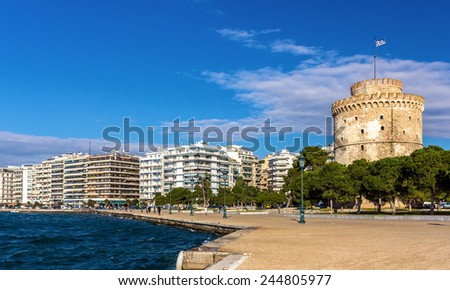 White Tower of Thessaloniki in Greece - stock photo