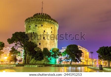 White Tower of Thessaloniki in Greece at night - stock photo