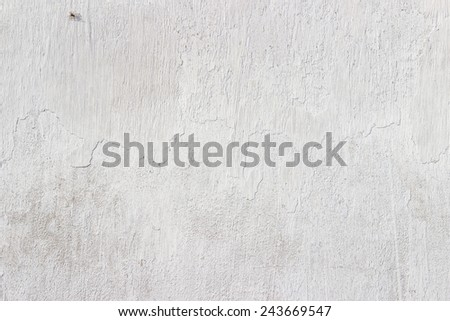 White wall texture background - stock photo