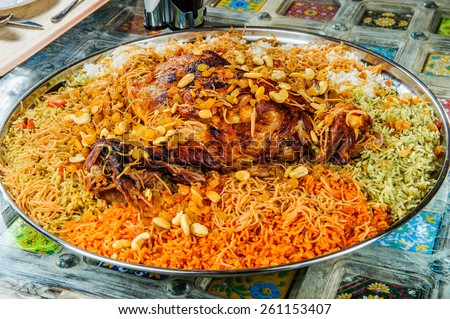 Arabic foods stock photos images pictures shutterstock for Arabic cuisine names