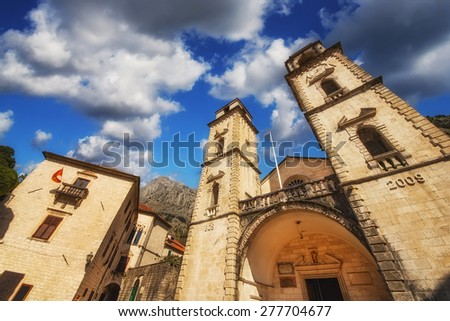 Wide angle photo of the Cathedral of St Tryphon in Kotor, Montenegro - stock photo