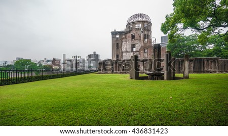 Wide angle view of Hiroshima Bomb Dome, Japan. - stock photo