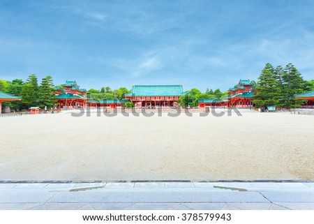 Wide inner courtyard with main Taikyokuden building centered of the Heian-Jingu shinto shrine on a clear, sunny, blue sky day in Kyoto, Japan - stock photo