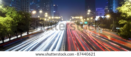 wide night view of the central business district in beijing,China - stock photo