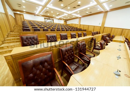 wide view on hall government meetings - stock photo