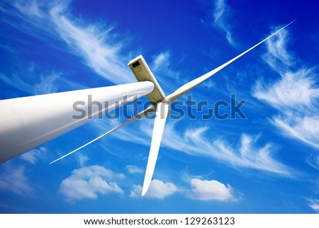 Wind energy turbine - stock photo