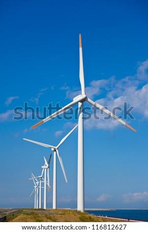 Wind farm. - stock photo