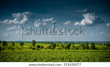 Wind Farm - stock photo