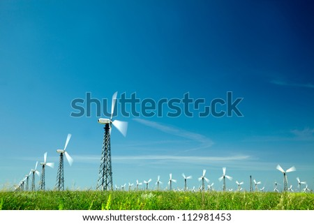 Wind Generators - stock photo