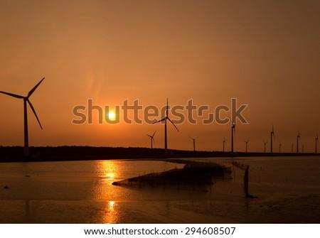 Wind Turbine in Taiwan - stock photo