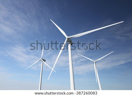 Wind Turbines in a natural setting. - stock photo