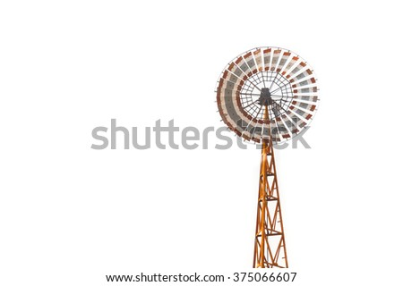 Wind turbines in the field on a white background. - stock photo