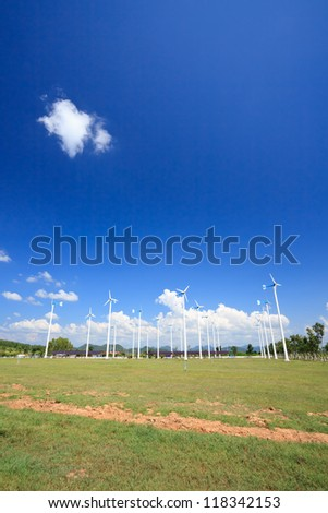 Wind wheels - stock photo