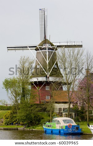 windmill, Dokkum, Friesland, Netherlands - stock photo