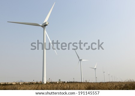 Windmill sky - stock photo