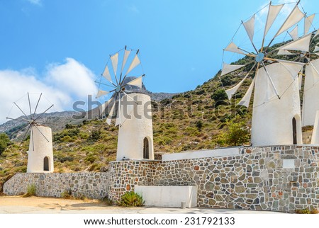 Windmills on Crete island, Greece (Lassithi) - stock photo