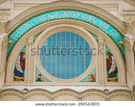 Window of St. Nicholas Naval Cathedral in Kronstadt is decorated with icons of the Archangels - stock photo
