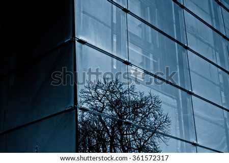 Windowfront of an office building - stock photo